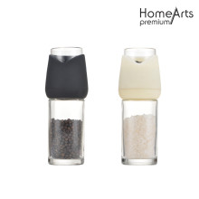 Stylish Hand Salt And Pepper Grinder