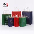 Logo printing outdoor portable kraft paper bag wholesale