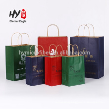 Logo printing outdoor portable kraft paper bag wholesale