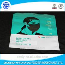 Saco de plástico laminado para embalagem máscara descartável de cuidados médicos