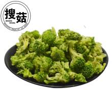 tipo de material de brócoli a granel mezcla chips vegetales