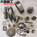 Precision Mechanical Parts Processed by Wire EDM