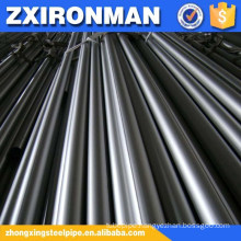 ASTM A179 Cold drawn seamless carbon steel tube for heat exchangers and condensers