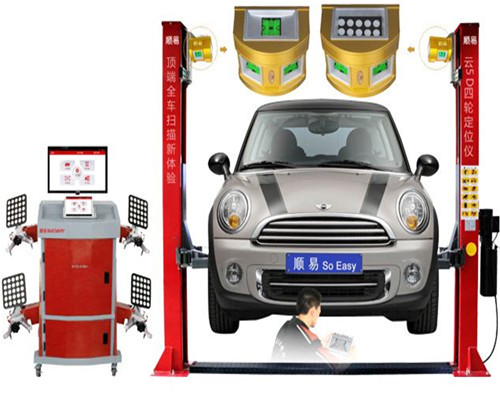 Tire and Wheel Alignment Machine