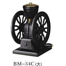 Moulin à haricots à café manuel manuel entier antique à vendre