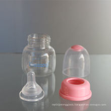 2oz 60ml PP Baby Feeder and Glass Baby Bottle