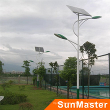 CE 60W Street Light Solar LED Street Light