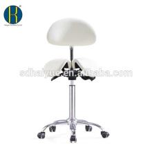 tabouret à la maison en cuir synthétique blanc de haute qualité avec la base de cinq étoiles pour la table de bureau