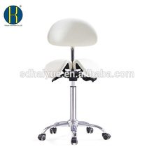 high qualilty white PU bar furniture for sale with five-star base