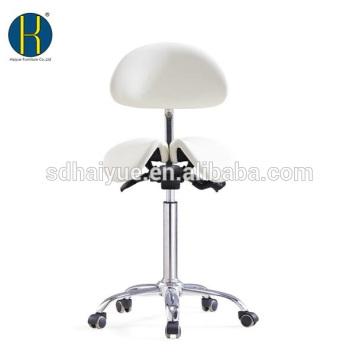 Hochwertige weiße PU Barhocker Salon Möbel mit Fünf-Sterne-Basis