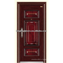 Роскошь стали безопасности двери KKD-520 с хорошей краски от бренда двери Китай Top 10