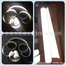 hivisibility серебристо-серый Eco-содружественная отражательная poylester ткани