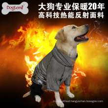 Heat Paw Heat Reflective Reversible Fleece Large Dog Jumpsuit Pet Jumper