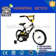 offer free sample kids bike