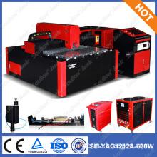 SD-YAG1212 metal cnc laser cutting machine price