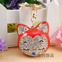 Cartoon fox head crystal Keychain creative gifts birthday promotion rhinestone enamel animal keyring hot selling new design
