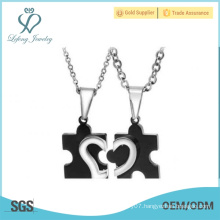 2016 New year gift Cheap stainless steel jewelry heart and key necklace for couples