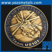 подгонять металла монета, команда 101 группы ВВС вызов coin1