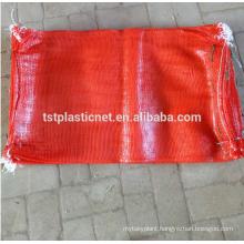 Morocco Algeria Tunisia Egypt Sudan Kenya South Africa Zimbabwe Madagas Malawi pp tubular circular onions mesh bags