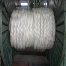 Double Braided Nylon Rope Mooring Ropes