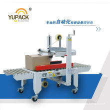 Yupack Good Quality Semi Automatic Carton Sealing Machine (FXJ-5050)