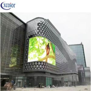 Waterproof Outdoor Curved 256x128mm P4 Led Display