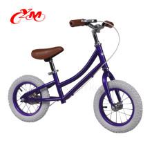 Популярные высокое качество прогулочный велосипед для детей/2 колеса баланс велосипед для польского рынка/баланс велосипед для 4 летних девочек и мальчиков