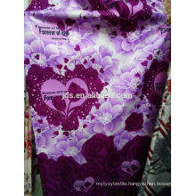 100% POLYESTER DISPERSE FABRIC FOR HOME TEXTILE
