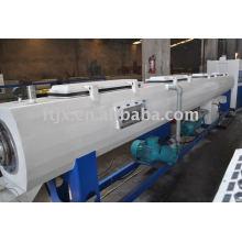 Воды PE /газоснабжение пластичная производственная линия трубы&трубы экструзии линии