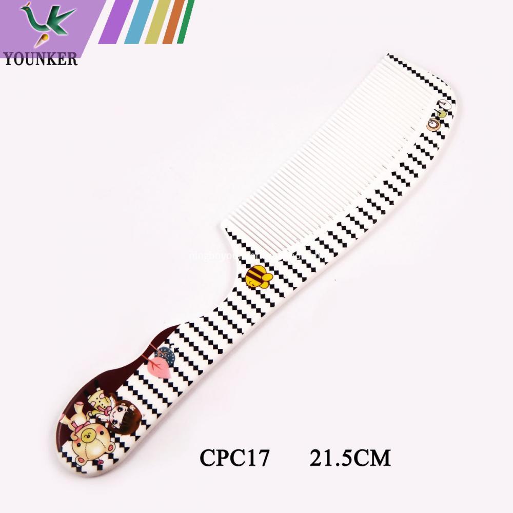 Cpc17 21 5cm