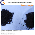 competitive 1.5mm coal based column activated carbon price per ton