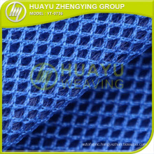 YT-0736 Polyester bag mesh fabric
