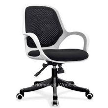 Cadeira de computador de escritório giratória de malha de preço barato por atacado (HF-M16)
