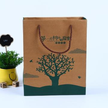 Customized Bule Printing Brown Kraft Paper Bag