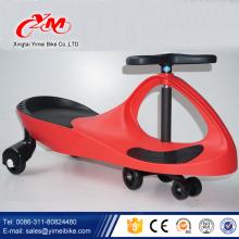 Fabrik Preis Schaukel Auto, China neue Modell Kunststoff Baby Schaukel Auto / Farbe blinken Licht PU Rad Swring Auto