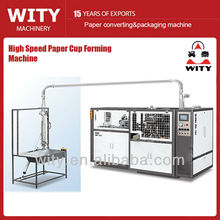 High Speed Paper Cup Machine (double plate)