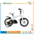 High Quality White Steels Frame Mini Bike for Child to Christmas