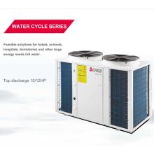 Pompe à chaleur air-eau à basse température ambiant -25C