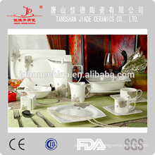 Forma redonda del cuello Paquistán estilo indio 97pcs nuevo hueso China cerámica cena de la cena porción de la acción de la porcelana
