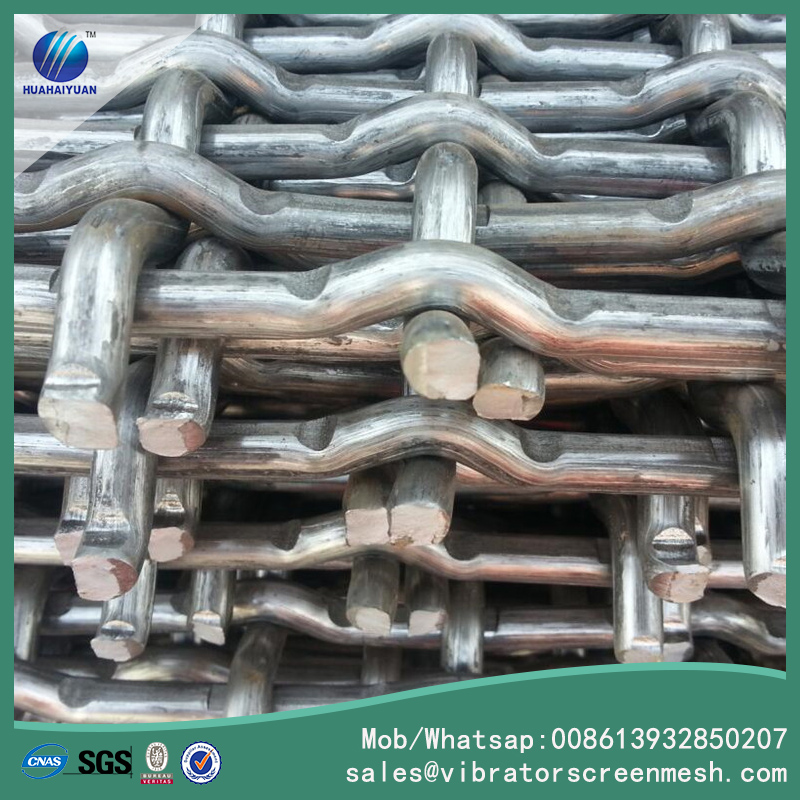 Heavy Woven Wire Flooring