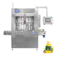 Manufacturers Automatic Linear Type Sunflower Cooking Olive Edible Oil Engine Lube Bottle Filling Capping Machine