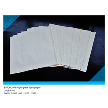 white light weight offset paper