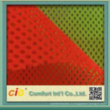 Изготовление сетчатой ткани для светоотражающего защитного жилета