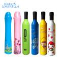 2017 Advertising New Gift Giveaways Ideas Customized Bottle Umbrella Promotional