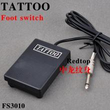 Square Tattoo Foot Pedal