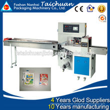 Automatic Paper Cards Packing Machine TCZB-250X