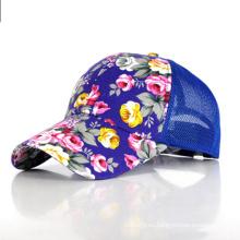 Gorra de béisbol colorida 100% algodón