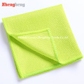 Fish Scale Shape Microfiber Towels