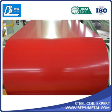 Bobina de acero prepintada color CGCC PPGI PPGL TDC51D + Z