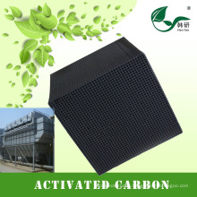air treatment media activated charcoal